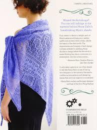 Zen Of Design Patterns Mystic Shawls Anna Dalvi 9781937513542 Amazon Com Books