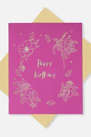 kanye birthday card birthday cards happy birthday cards cotton on