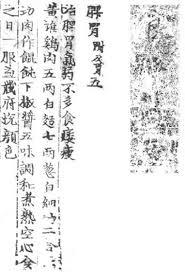si鑒e l or饌l sunchang gochujang chili paste the unfolding of