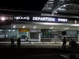 tiruchirappalli airport