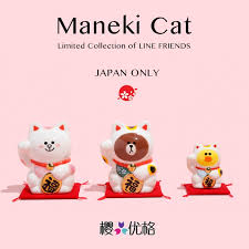 usd 30 47 line friends japan limited recruit wealth cat brown