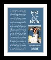 engraved anniversary gifts custom anniversary gift song lyric print any personalized