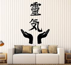 amazon com wall stickers vinyl decal chinese calligraphy amazon com wall stickers vinyl decal chinese calligraphy hieroglyph eastern philosophy i348 home kitchen