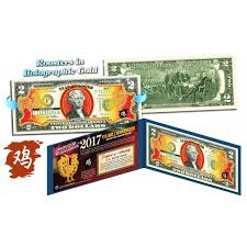 new year dollar bill new year year of the rooster gold hologram