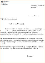 11 Exemple De Cv 3eme 6 Lettre De Motivation Stage 3ème Curriculum Vitae Etudiant