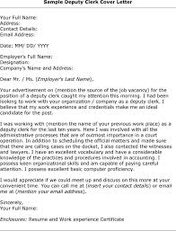 court clerk cover letter template exles clerical writing