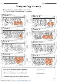 money exchange worksheets mreichert kids worksheets