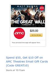 e gift card amc discount amc gift card 20 discount promotion