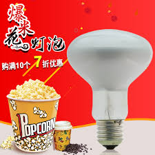 popcorn machine light bulb machine light bulb yuba lighting bulbs in the middle yuba bulb 275w