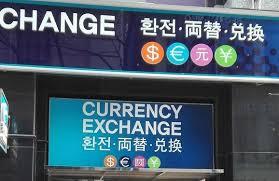 elys bureau de change elys bureau de change 58 images elys bureau de change 28 images