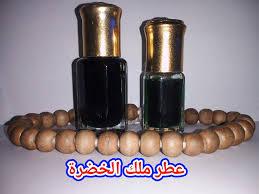 Minyak Hasbi toko minyak parfum dan alat ahli hikmah halaman utama