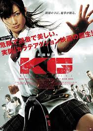 film laga jepang terbaru download film jepang karate girl subtitle indonesia