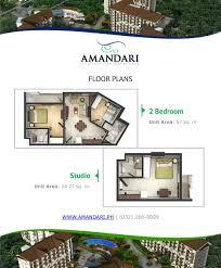 amandari brochure simplebooklet com