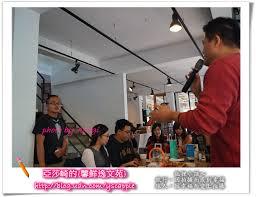 salon 2 canap駸 mudo旅沐歐得coffee 原來世界這麼大 台中部落客聚會 台中咖啡店美食
