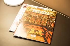 porte cuisine vitr馥 chambre d馗or馥 100 images ce que nous pourrions faire zhongli