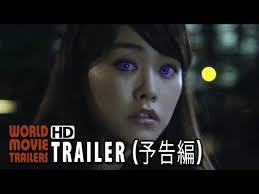 download film genji full movie subtitle indonesia comphipscolgape https i ytimg com vi ptwgkb4nrbs sddefault jpg