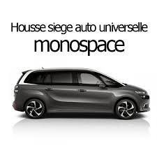 housse siege auto monospace housse siege auto monospace 100 images jeu complet de housses