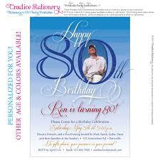 80th birthday invitations templates alanarasbach com