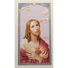 sacred of jesus in appreciation prayer card the