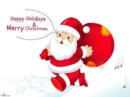 happy holidays weirdobserver