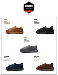 men u0027s low cut snow boots men u0027s cotton shoes korean version plus