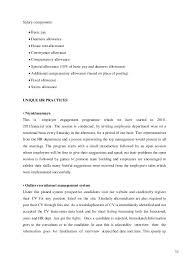 organisation study v guard industries ltd