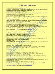 tncc exam study guide faq test assessment