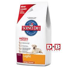 science diet light dog food science diet light large breed dog food 33lb d b supply