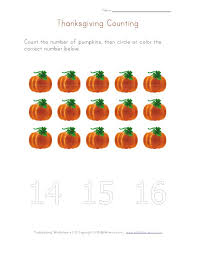 thanksgiving count to fifteen worksheet preschool print outs