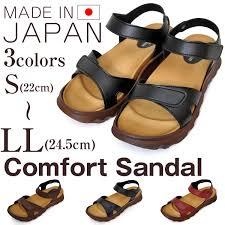 Comfort Sandals For Women Fashionletter Rakuten Global Market Hurt The Japan Made Comfort