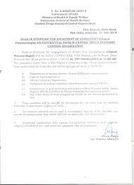 application drug licence application form
