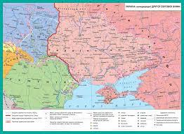 World Map Before Ww1 by Ukraine On The Eve Of World War Ii History Of Ukraine 1939