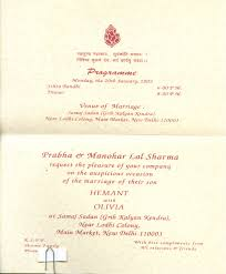 Marriage Invitation Card Messages Hindu Marriage Invitation Card In Hindi Wedding Invitation Card