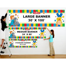 caillou birthday invitations caillou personalized vinyl banner birthdayexpress com