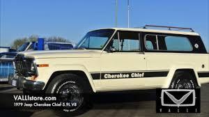 1977 jeep cherokee chief 1979 jeep cherokee chief intramontabile youtube