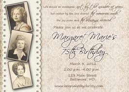 80th Birthday Invitation Cards Custom Birthday Invitation 30th 40th 50th 60th 70th 75th