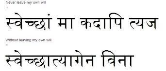 christian symbol wrist tattoos popular quotes 2015 sanskrit