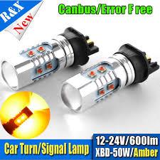 popular light bulbs vw golf buy cheap light bulbs vw golf lots