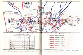Direction Map Maps 1945 Western Direction