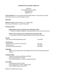 resume template google docs download on computer template google docs functional resume template for in word