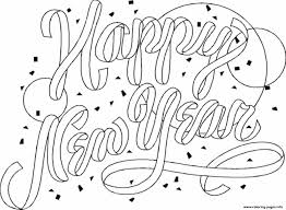 happy new year 2017 printable coloring page coloring pages printable