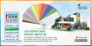 Berger Home Decor Advertising Archive Bangladesh Aug 11 2016
