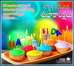 Marathi Invitation Cards Digital Invitation Card In Marathi For 61st Birthday Latest Happy