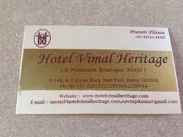 Hotel Business Card Business Card Picture Of Hotel Vimal Heritage Jaipur Tripadvisor