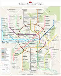 Metro Station Map moscow metro map 2 0