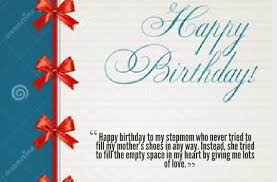 outstanding 25th birthday wishes 2016 50 outstanding birthday wishes for step birthday wishes zone