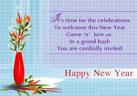 happy new year invitation happy new year invitation punjabigraphics