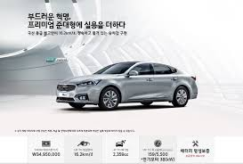 kia recalls 2014 cadenza over fragile alloy wheels autoevolution