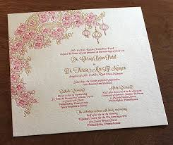 Wedding Invitations India The 25 Best Hindu Wedding Cards Ideas On Pinterest Indian