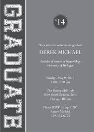 college graduation invitation templates college graduation invitation templates neepic